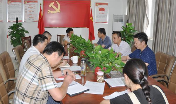 大观开发区党工委召开专题会议学海安谋发展