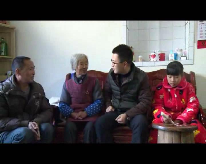 《安庆先锋》党课音像教材2016年第5期
