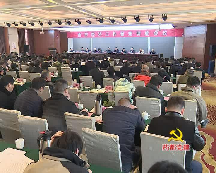 《安庆先锋》党课音像教材2016年第3期
