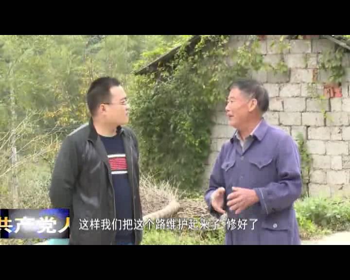 《安庆先锋》党课音像教材第1期